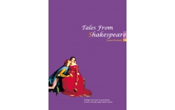 Cosmos Notebook:Tales From Shakespeare(25K軟皮精裝)
