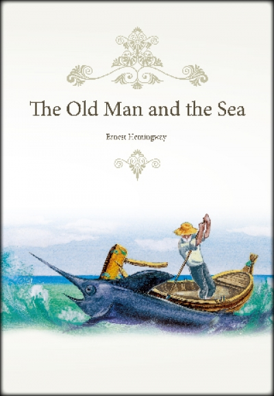 The Old Man and the Sea(25K彩色版)